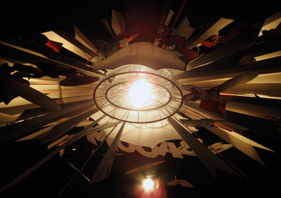 boom-lamp3